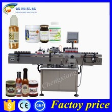 Factory price coffee bottle labeler