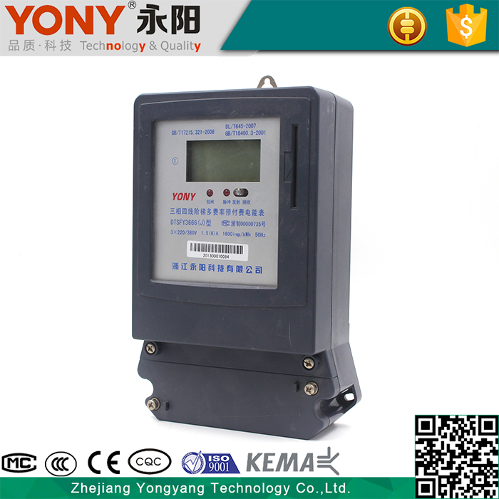 Electronic multi-rate Electricity Preset Function meter electric energy