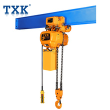 TXK Motor Driven Trolley Electric Lifting Chain Hoist 2 ton 2chains