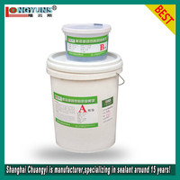 CY-03 Double component polysulfide waterproof joint sealant for road