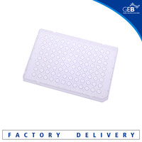 0.2ml 96-well PCR Elevated Skirt PC20ES-9-N-AB Amplification plate For ABI Thermal Cyclers,Natural