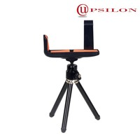 Specialized for cell phone or camera lightweight tripod