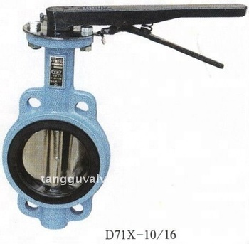 Worm gear wafer butterfly valve dn200 good price butterfly valve made in tianjin city