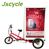 /product-detail/three-wheel-bicycle-for-adults-60600167224.html