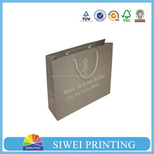 2015 Made in China GuangZhou Factory Small Logo Printed Custom glossy funky paper bag with hot stampin