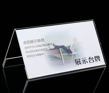 Customized high quality V shape acrylic price tag holder stand