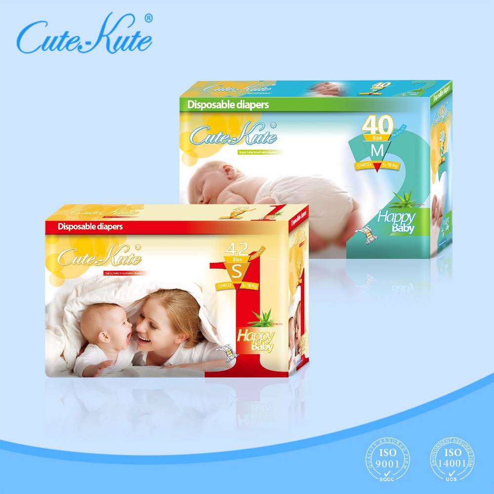 High Quality Chinese Royal Baby Abdl Diaper