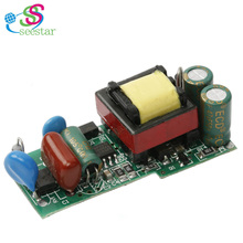 high quality low price open frame led driver 9w 12w 300ma BIS listed for bulb light