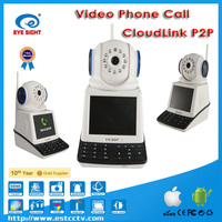 "PTZ CCTV Camera with 3.5"" Screen with Free Phone Call"