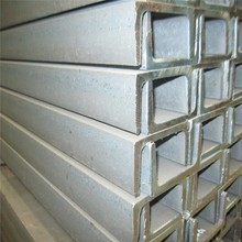 Steel Building Material Steel U Channel size 100*48*5.3mm