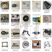 Auto electric battery e rickshaw spare parts, Electric trike conversion kit, electric