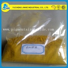 Iron Oxide Yellow 313 pigment for hot mix asphalt paving materials