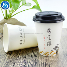 paper cup manufacturer, buyer paper cup for coffe