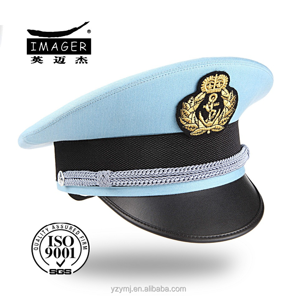 Light Blue Air Force Uniform Cap with Silver Strap