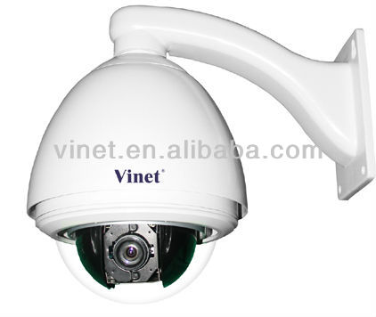 2.0M pixel HD 1080P speed dome (ip camera) with excellent quality