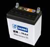 12v mf car battery capacity 50ah standard jis lead acid car battery