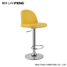 Customized yellow leather back high top bar stool for export