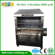 Safely using ranking first smoke free charcoal bbq grill machine