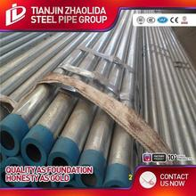 BS1387 SCH 40 60 ERW hot dip galvanized steel rate for low pressure water pipe oil gas use