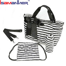 Large compartment mother baby bag quilted stylish black and white stripe diaper bag