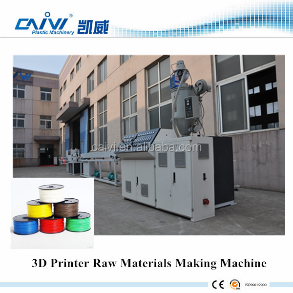 ABS PLA extrusion line / 3D printer filament making machine manufacturer