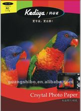 Factory Supply Premium Cast Coated Glossy Inkjet Printing Photo Paper (Sheet & Roll), Low Price