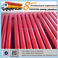 ST52 Steel Pipe concrete pump pipe OD133mm*3000m*4.5mm