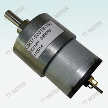 working of dc gear motor off center shaft