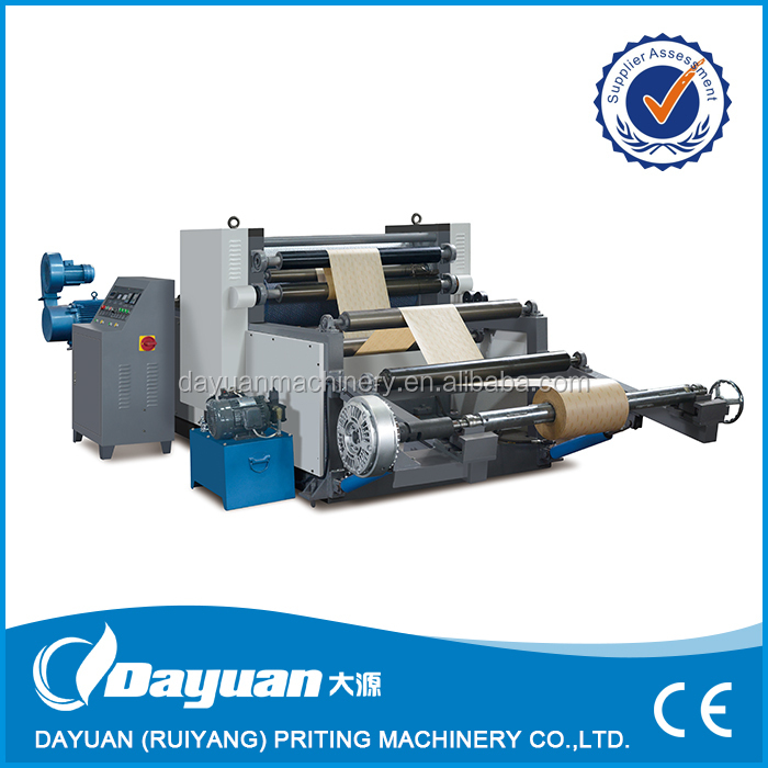 YWJ-750/950/1150/1300B Wenzhou roller paper embossing machine, roll to roll paper embossing machine