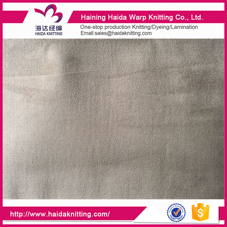 Tear-Resistant Upholstery Lining Fabric For Sofa Fabric