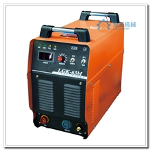 LGK-63D Portable DC Inverter Air Plasma Cutting Machine,Cheap Air Plasma Cutter Cut-63