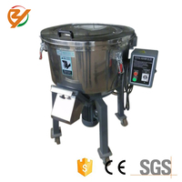 150KG/H CE Automatic Plastic Stainless Mixer
