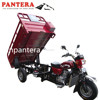 Chinese new Cheap 200cc Four Stroke Adult Cargo Tricycle