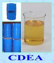 Diethanolamide of coconut fatty acid CDEA