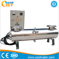 Manual Type Ultraviolet Light Sterilizer For Home Use Water
