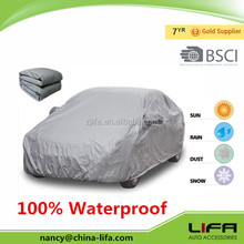2017 car cover, auot cover,hot sale automatic car cover
