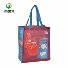 Large printed cheap retail packaging promotional laminated non woven bag