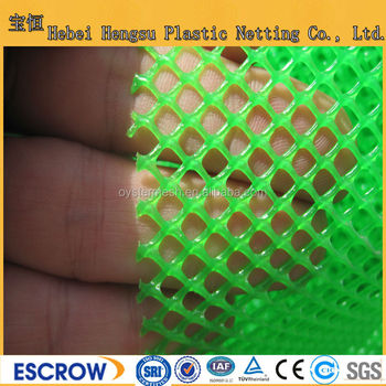 Best quality white hard plastic mesh (manufacturer)