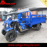 three wheeled motorcycle/3 wheel motorcycle 2 wheels front/pedicab