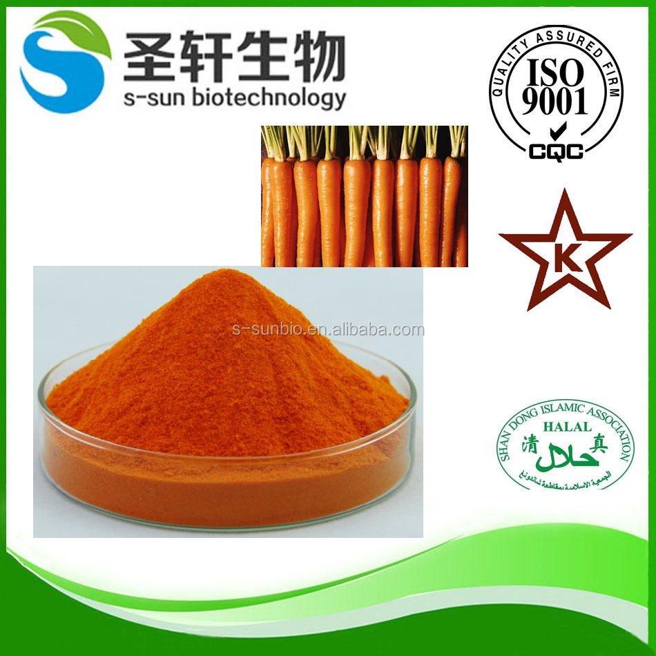 Water soluble ,anti oxidant Beta-Carotene powder