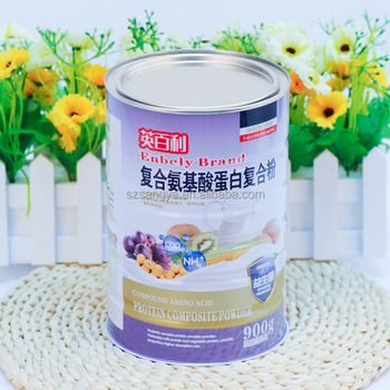 Food Storage Tin Cans with Storage Lid