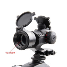 Hot sale 35mm universal red dot gun sight,Red and green laser sight for AR15 or M16