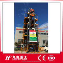 Parking tower fast access automatic smart rotary car parking system
