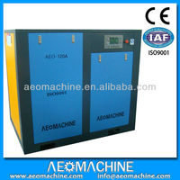 90KW 120HP High Efficiently Electric Motor driven Screw Air Compressor For Sale