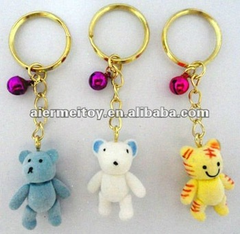 Bear and Tiger Key Chain