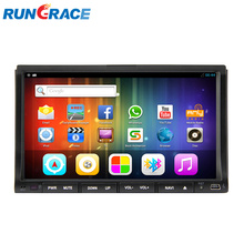 china 16gb 7 inch universal car dvd player with navigation