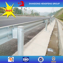 highway safety guardrail plate