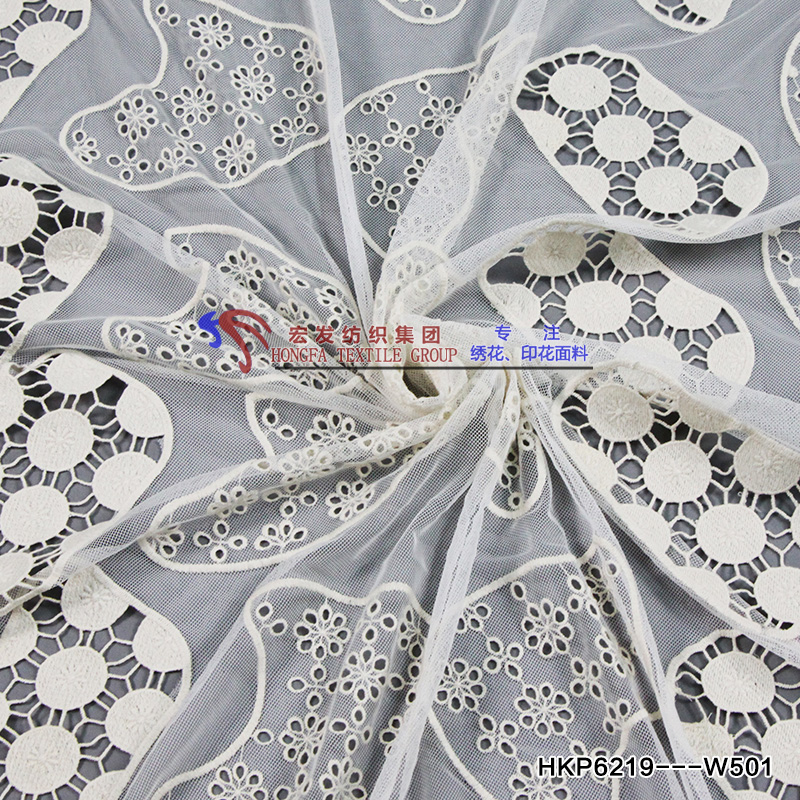 Summer white Geometric Chiffon Embroidery Fabric for Lady Blouse Breathable High Quality Laser Foot Pattern Textile Factory GZ