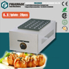 economical 1plate 28pcs output gas takoyaki making machine with cast aluminum cooking plate