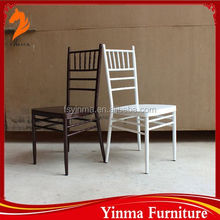 YINMA Hot Sale factory price outdoor swing chair bed